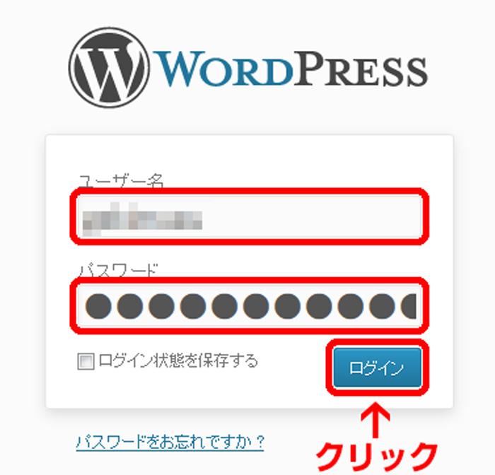 wp_login