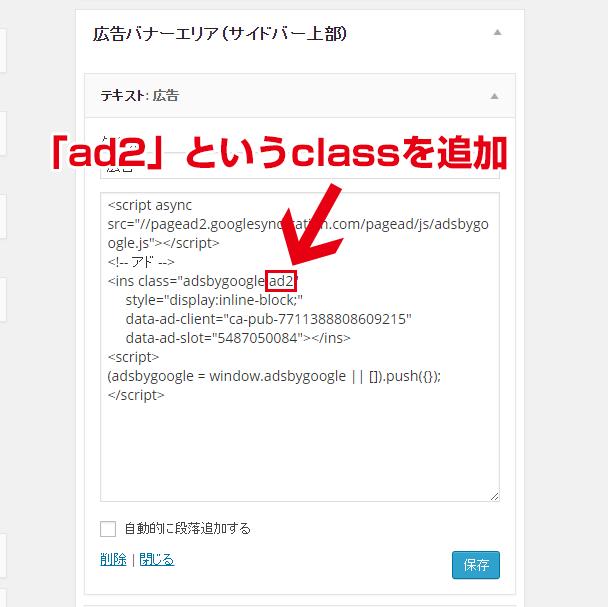 ads_001