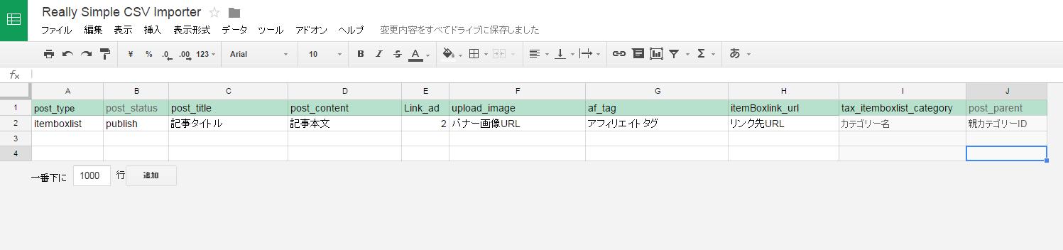 SnapCrab_NoName_2015-5-22_11-53-3_No-00